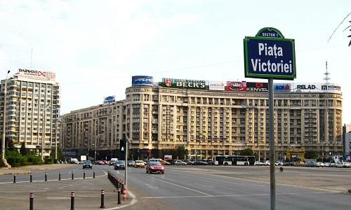 Piata Victoriei din Bucuresti